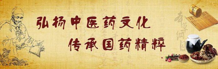 Médecine Traditionnelle Chinoise à Genève